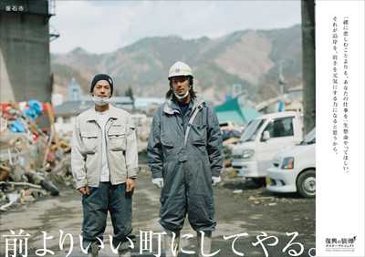 Iwate_000_2