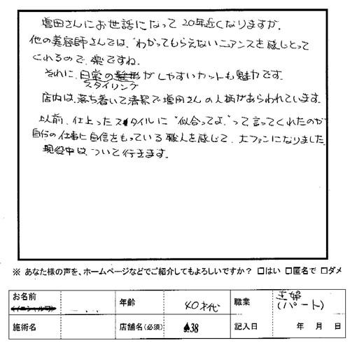 0240041_302