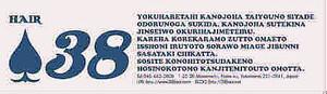 38_20110625_011_copy_copy